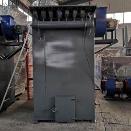 厂家直销单机布袋除尘器 粉尘除尘设备工作原理