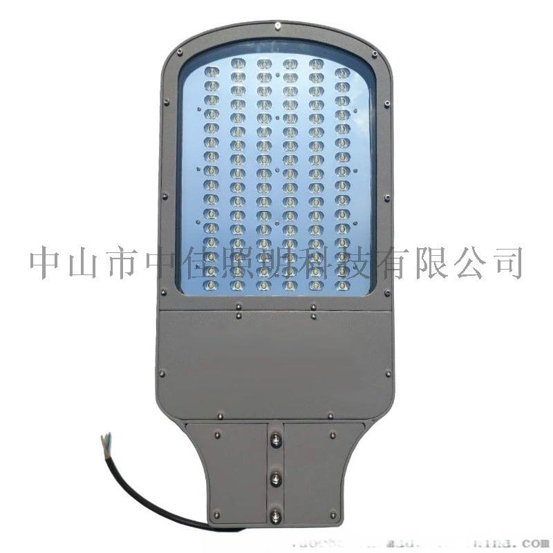 优质LED60W搓衣板路灯头铝质外壳