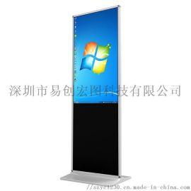 液晶广告机显示屏壁挂落地式广告电视宣传屏商用定制