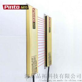 紅外線安全光柵 國產廠家安全光柵 小型安全光柵