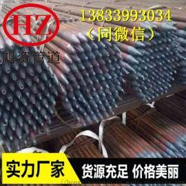 建材钢花管  注浆管厂家 钳压式声测管  现货