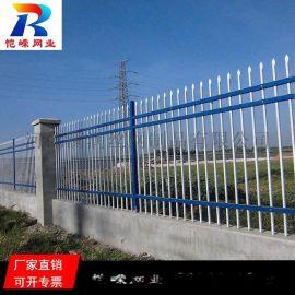 哈尔滨锌钢护栏铁艺围栏小区围墙厂家