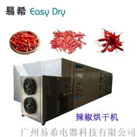 空气能热泵辣椒烘干机 除湿排湿整体机 全自动