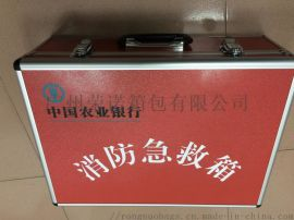 工厂出售实验设备仪器箱铝箱家用应急消防铝箱