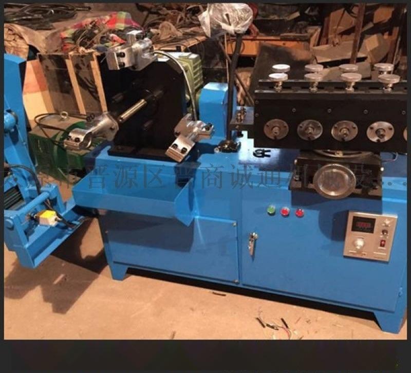 北京全自動波紋管制管機小型波紋管制管機