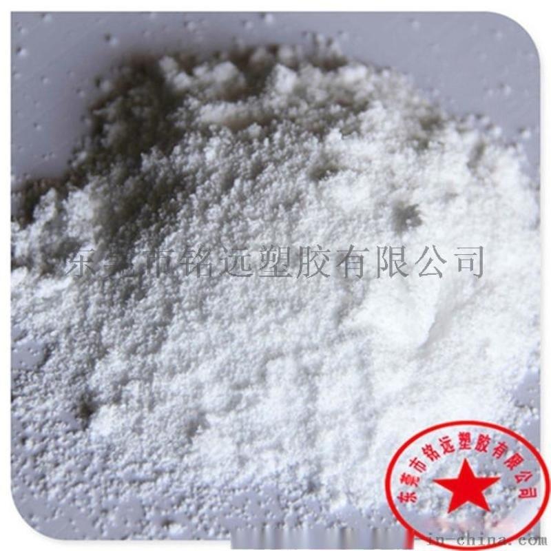 美国科腾 G1654 热塑性橡胶 sebs原料
