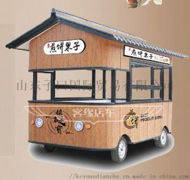 电动三轮四轮餐车小吃车多少钱定做一辆小吃车多少钱