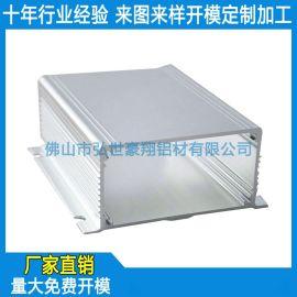 定制充电宝铝外壳,分体式铝外壳,铝外壳CNC加工