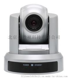 金微视定焦USB2.0高清会议摄像机 JWS30