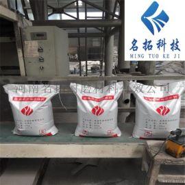 电厂耐磨胶泥是一款新型耐磨涂料