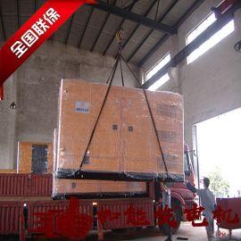 东莞高低压配电专用科克发电机组