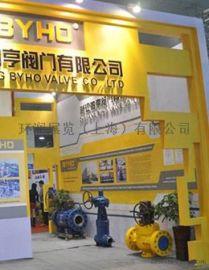 2019上海城鎮供排水管網建設及水處理展覽會
