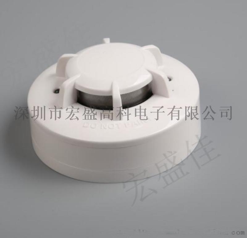 PLC/DCS专用光电式烟感探测器带NO/NC输出