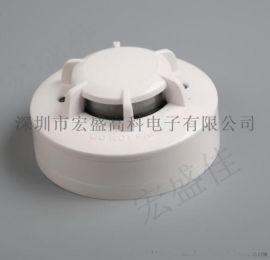 PLC/DCS專用光電式煙感探測器帶NO/NC輸出