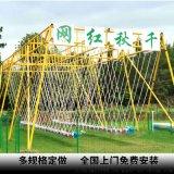 抖音網紅鞦韆橋多人玩耍的大秋千適合公司團建的項目