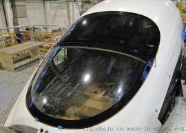 軌道機車前擋風及側窗玻璃