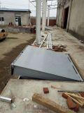 起重裝卸輔助平臺月臺升降機固定登車橋銷售登車橋