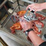 多功能牛肉烟熏风干专用50型设备全国销售