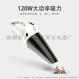 欧堡便携式车载吸尘器USB充电式无线家用吸尘机