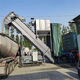 集装箱运输水泥干粉倒车卸料机矿粉石灰卸车机