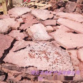 厂家直销 黑洞石 火山岩板材 广场地面外墙装饰