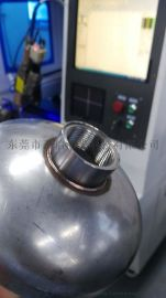 江苏不锈钢 铝合金铝材激光焊接机