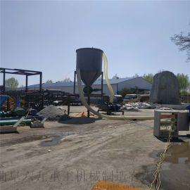 农用气力抽吸机 粮食皮带输送机 ljxy 散装水泥