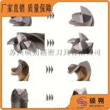 蘇州銑刀返修塗層廠家