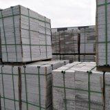芝麻白磨光面 磨光板 光面板材厂家