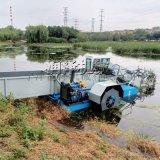 水葫蘆水花生收割打撈船 水面水草收割割草船