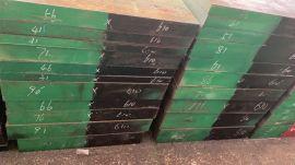 P20模具钢料 塑胶模具 常用钢材钢料对应牌号