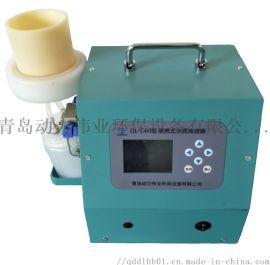 DL-C60型便携式水样抽滤器现场用