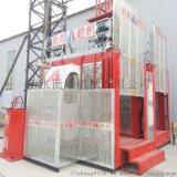 廣東建築施工升降機sc200/200施工電梯