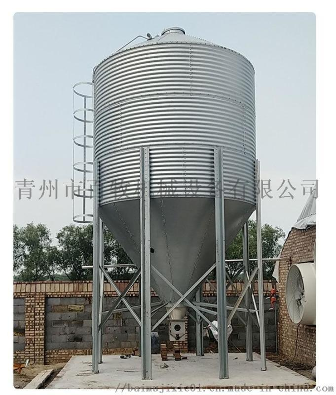 养殖料塔 镀锌料塔 20吨料塔