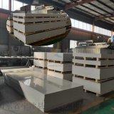 聚乙烯PE板耐磨損韌性好HDPE板定做廠家