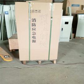 贺州7KWeps电源与ups电源区别价格