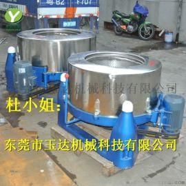 玉达足式304材质 工业用脱水机 立式小型脱水机