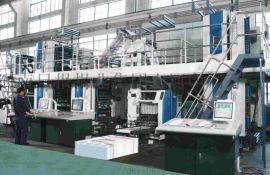 鄭州高校報紙印刷周報印刷排版-報紙印刷