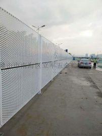 冲孔护栏,铁路护栏,机场安检护栏,勾花网
