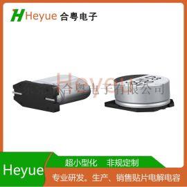 贴片电解电容100UF35V 10*7.7车用电容
