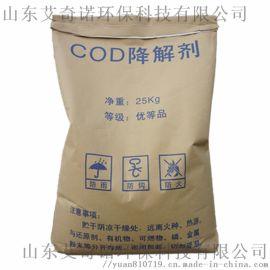 消泡剂WT-305价格优惠
