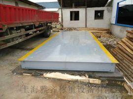 岳阳100吨地磅120吨电子地磅秤