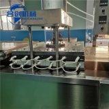 全自动小型单饼机 商用单饼机 单饼机厂家流水线