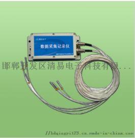 JL-04   多点土壤温度记录仪