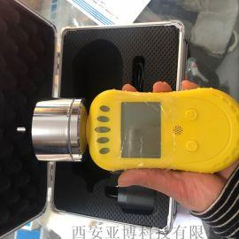 西安泵吸式四合一气体检测仪13991912285