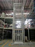 貨運專用升降機高空作業平臺導軌式貨梯吉安市廠家