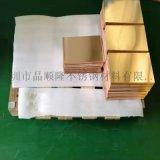 晶顺隆0.2mmC5191消应力铜半蚀刻磷铜