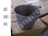 32120粉尘滤芯滤筒品质服务[兴科]