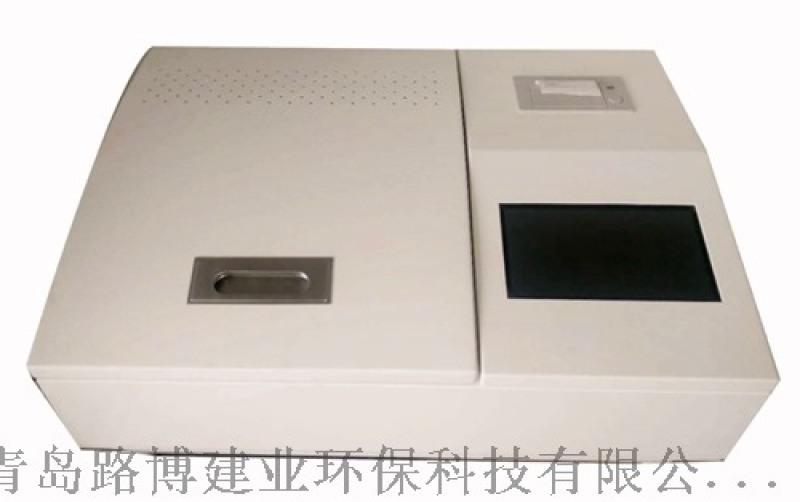COD水质检测仪氨氮总磷