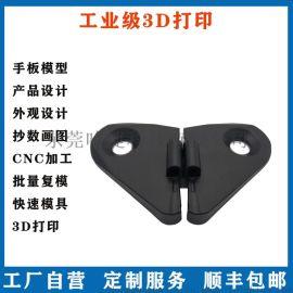 东莞手板模型 模具设计 CNC车床加工